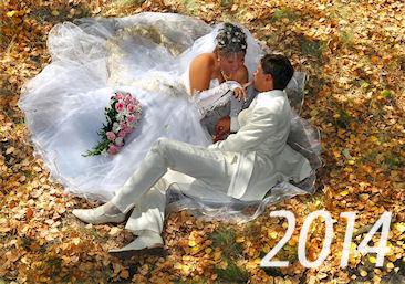 Свадебный гороскоп на 2015 год