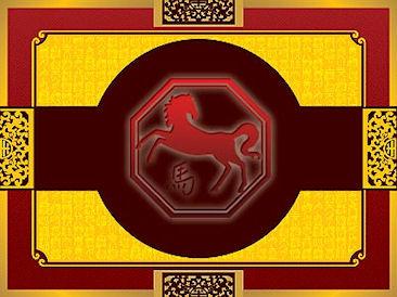Восточный гороскоп на 2015 год Козы
